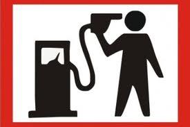 95-й бензин в ближайшее время будет стоить около 9 грн за литр