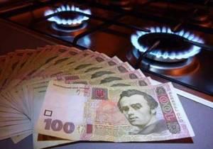 Цены на газ для населения снова растут