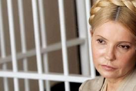 Тимошенко. Второй День рожденья в тюрьме