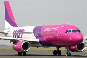Пассажиры Wizz Air заплатят за ручную кладь