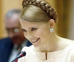 Тимошенко: У Генпрокуратуры не хватает доказательств