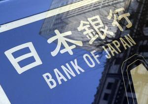 Центробанк Японии назвал самое перспективное средство платежей