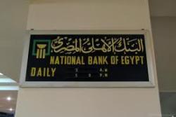 В Египте бастуют банковские сотрудники