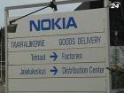 Nokia выиграла патентный спор с производителем BlackBerry