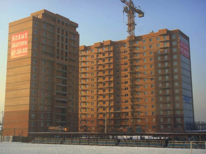 Стоит ли по-прежнему инвестировать в жилье?