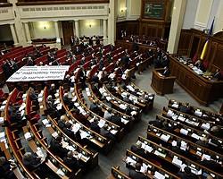 ВР приняла Налоговый кодекс Украины