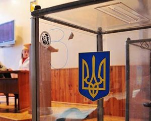 Все, что нужно знать о выборах каждому украинцу