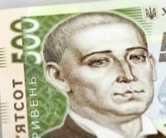 В Украине в оборот пустят новые банкноты