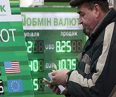 Нацбанк Украины ограничил продажу валют