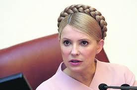 """Аудиторы узнали про Тимошенко """"шокирующие"""" вещи"""