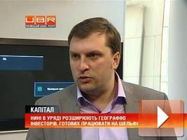 Что мешает добывать голубое топливо в Украине?