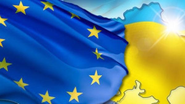 Квота на евроинтеграцию