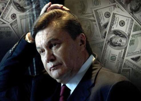 По курсу и конфискованным деньгам Януковича