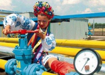 Как преодолеть газовую зависимость