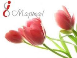 Сколько будут стоить цветы на 8 марта (торговцы)