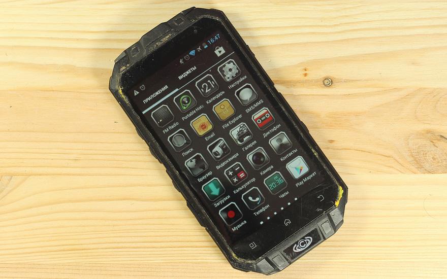 Основные преимущества защищенных смартфонов