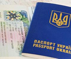 Еврокомиссия снизит пошлины для Украины
