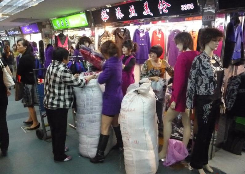Брендовая китайская одежда доставка