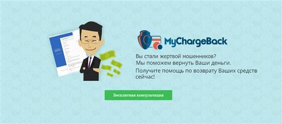 Прикрепленное изображение: chargeb1.jpg