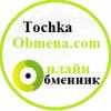 Сервис ввода, вывода электронных денег | Tochkaobmena.com - last post by tochkaobmena